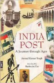 India Post - A Journey Through Ages